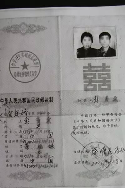新婚姻法重婚罪取证_婚姻取证调查公司_暴力取证罪
