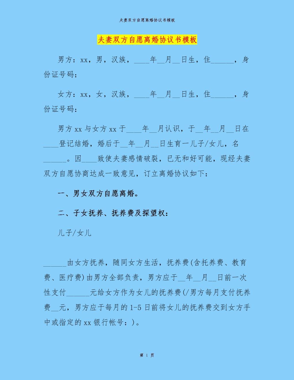 南通取证公司_离婚取证_中山离婚调查取证公司