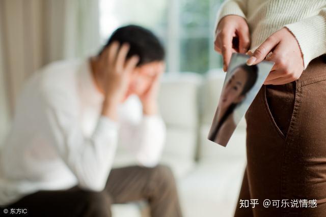 老公总是怀疑老婆出轨欺骗他_老公多次出轨_女人出轨不离婚主动配合老公做爱