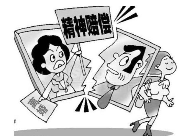 重婚罪调查取证有孩子_老婆出轨有证据可以告重婚吗_离婚取证调查