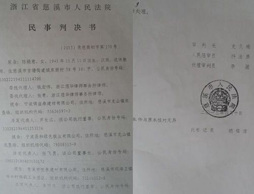 重婚自诉取证_洪道德刑事自诉_上海 刑事自诉 咨询