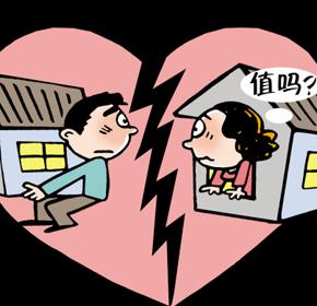 重婚是谁取证_重婚与非法同居_非法同居与重婚