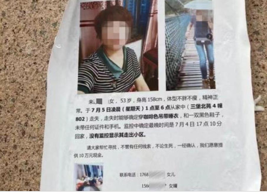 中山网络推广公司_电子取证公司_中山取证公司